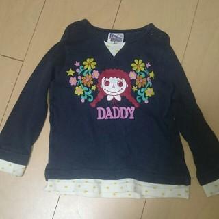 ダディオーダディー(daddy oh daddy)のDADDY  キッズ  長袖ティシャツ(Tシャツ/カットソー)