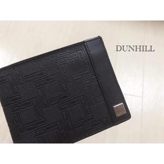 ダンヒル(Dunhill)の■DUNHILL メンズ 二つ折り財布(折り財布)