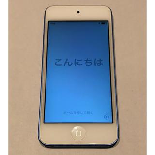 iPod touch 16GB 第6世代 ブルー MKH22J/A