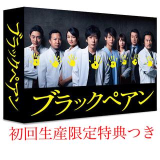 ブラックペアン DVD box 嵐 二宮和也 竹内涼真 新品未開封