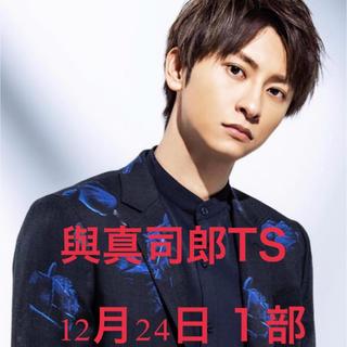 最終値下げ!!! 與真司郎 トークショー TS 12月24日