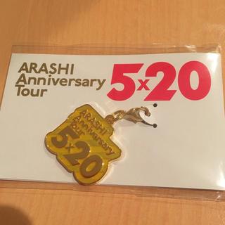 嵐 5×20 名古屋 黄色チャーム