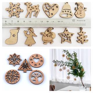 フランフラン(Francfranc)の木製 北欧 クリスマス オーナメント ウッド クリスマスツリー  飾り(モビール)