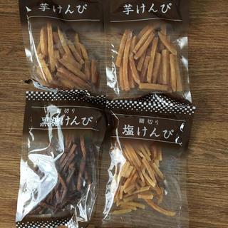コストコ☆芋けんぴ4袋