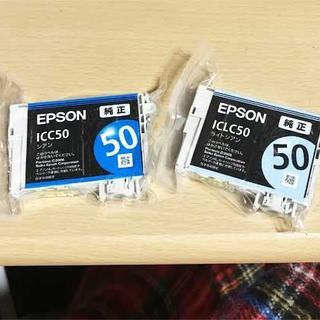 エプソン(EPSON)のEPSONインクカートリッジ 50 純正 シアン・ライトシアン (その他)