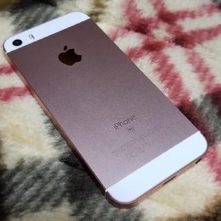 アップル(Apple)のクレヨン様専用(スマートフォン本体)
