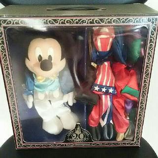 ディズニー(Disney)の☆お値下げしました【 ミッキー着せ替えぬいぐるみ】 ディズニーランド(ぬいぐるみ)