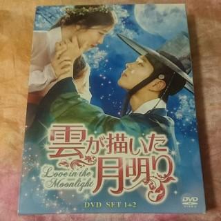 韓国ドラマ 雲が描いた月あかり DVD 全話