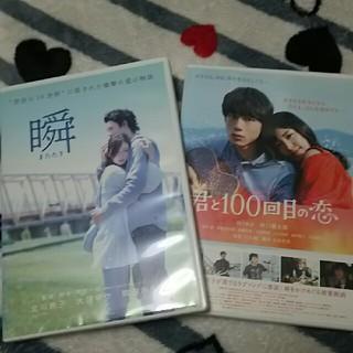 日本映画 dvd 2本セット