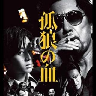 ヨコハマ映画祭  授賞式