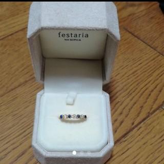 ソフィアコレクション(Sophia collection)のfestaria リング(リング(指輪))