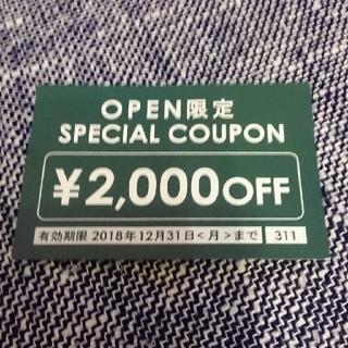 眼鏡市場  クーポン券(サングラス/メガネ)