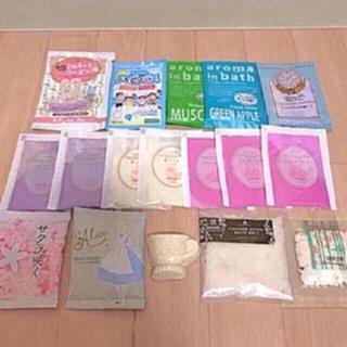 シセイドウ(SHISEIDO (資生堂))の入浴剤  17点セット    (入浴剤/バスソルト)