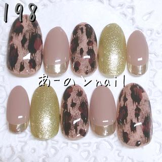 送料&カラー変更1色無料«198»ジェルネイルチップ♡*.
