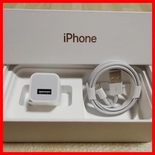 アイフォーン(iPhone)のアダプター 充電器 セット iPhone(バッテリー/充電器)