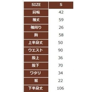 ★新品・未使用★Dickies ディッキーズ 長袖カバーオール★USサイズS★