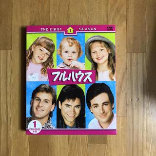 フルハウス DVD 【season1&2】
