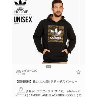 アディダス(adidas)のアディダス パーカー 新品未使用 今季モデル XS(パーカー)