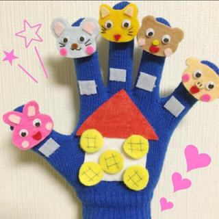 パン屋に5つのメロンパン手袋シアター(知育玩具)