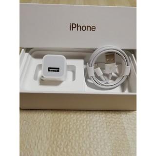 アイフォーン(iPhone)の新品 充電器 アダプター セット iPhone(バッテリー/充電器)