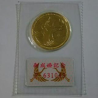 平成5年 御成婚記念5万円金貨(貨幣)