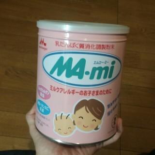 乳アレルギー用ミルク エムエーミー缶