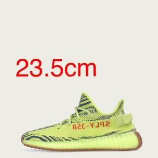アディダス(adidas)のAdidas Originals Yeezy Boost 350 V2(スニーカー)
