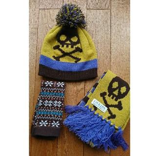 エフオーキッズ(F.O.KIDS)のFO KIDS帽子&マフラー&レッグカバーの三点セット(帽子)