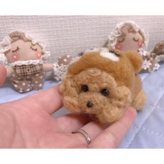 羊毛フェルト 犬 在庫整理特別価格!(ぬいぐるみ)