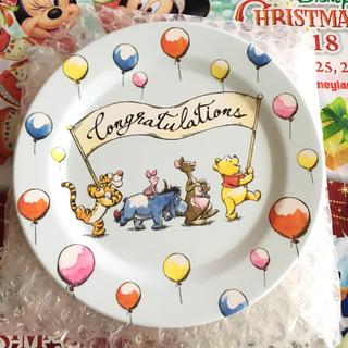 ディズニー(Disney)のディズニー アフタヌーン プレート(食器)