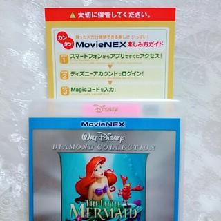 アリエル(アリエル)のディズニー/リトルマーメイド  マジックコードのみ  MovieNEX(アニメ)