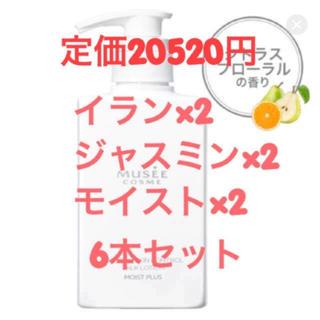専用ページ(ボディローション/ミルク)