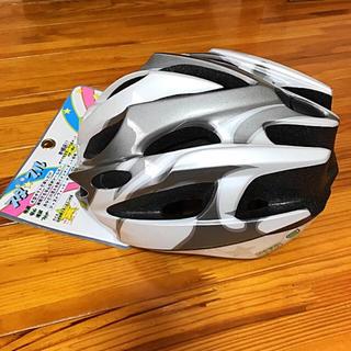 ヘルメット子供用新品未使用 スターブル