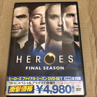 HEROES/ヒーローズ ファイナル・シーズン DVD-SET〈5枚組〉