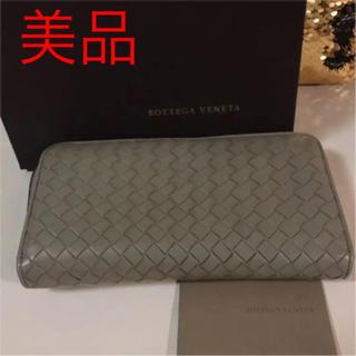 ボッテガヴェネタ(Bottega Veneta)の美品ボッテガヴェネタ VENETA 長財布(長財布)