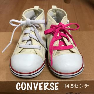 CONVERSE 14.5センチ (箱なし)