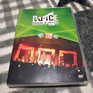 Da-iCE PHASE 4 DVD初回限定盤(ミュージック)