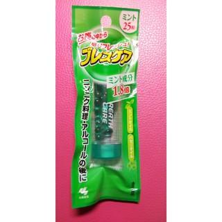 コバヤシセイヤク(小林製薬)の  ブレスケア ミント 25粒(口臭防止/エチケット用品)