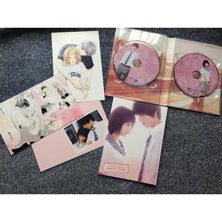 ストロボエッジ 初回限定盤DVD
