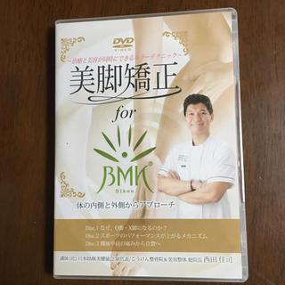 美脚矯正forBMK(健康/医学)
