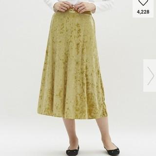ジーユー(GU)の未使用 クラッシュベロアスカート(ロングスカート)