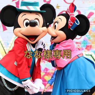 ディズニー(Disney)のなな様専用(キャラクターグッズ)
