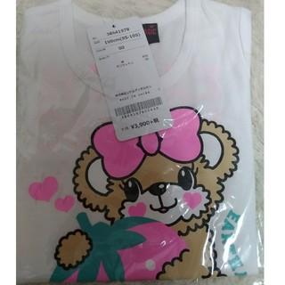 アースマジック(EARTHMAGIC)の新品 アースマジック Tシャツ(Tシャツ/カットソー)