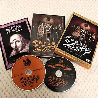 未来世紀シェイクスピア♯02『ロミオとジュリエット』DVD