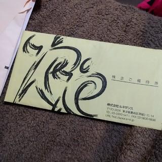ルネサンス 株主優待  (フィットネスクラブ)