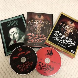 未来世紀シェイクスピア♯04『夏の夜の夢』DVD