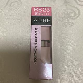 オーブ(AUBE)のオーブ なめらか質感 ひと塗りルージュ  口紅 カラーRS23(口紅)