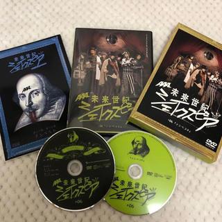 未来世紀シェイクスピア♯06『テンペスト』DVD
