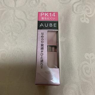 オーブ(AUBE)のオーブ なめらか質感 ひと塗りルージュ  口紅 カラーPK14(口紅)