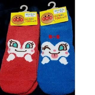 アンパンマン(アンパンマン)のドキンちゃん&コキンちゃん靴下2点(靴下/タイツ)